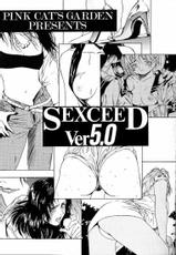 [PINK CAT'S GARDEN] SEXCEED ver.5.0-[PINK CAT'S GARDEN] SEXCEED ver.5.0