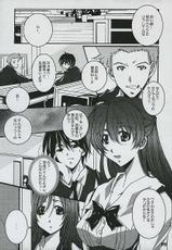 (C68) [Hacchakesou] Another Days (School Days)-(C68) [はっちゃけ荘] Another Days (School Days)