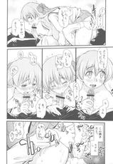 (COMIC1☆4) [Handsome Aniki(Asuhiro)] Unmei no Hito ha Idai Juu-(COMIC1☆4) [ハンサム兄貴] 運命の人は偉大な獣