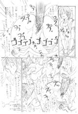 (COMIC1☆4) [ZINZIN] At GOBLIN The FakeServer Vol.6 (FF11)-