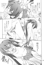 (COMIC1☆4) [P-FOREST] HXT Houkago XXX Time (K-ON!)-(COMIC1☆4) (同人誌) [P-FOREST] HXT 放課後XXXタイム (けいおん!)