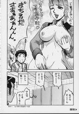 [Escargot Club] Extra G [Gundam]-