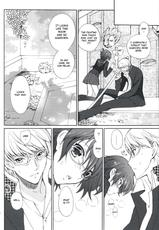 [Kurimomo] Secret Lover (Persona 4) [ENG]-