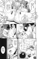 [COMIC1☆3][Youkai Tamanokoshi (Chiro)] SANCHO SHOW [Dragon Quest V]-[COMIC1☆3][ようかい玉の輿 (ちろ)] SANCHO・SHOW [ドラゴンクエスト V]