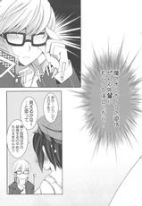 (Comic1☆3)[Tenjikuya (Mochizuki Nana)] Never More! (Persona 4)-(Comic1☆3)[天軸屋 (望月奈々)] Never More! (ペルソナ 4)