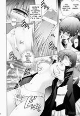 (C75) [OMEGA 2-D] Everyday Young Life Eros (Persona 4) [ENG]-