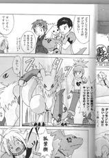 Digimon Dragon Sanctuary (Furry)-