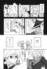 [Trip Spider (niwacho)] In You And Me (7th DRAGON)-(同人誌) [Trip Spider (niwacho)] In You And Me (セブンスドラゴン)