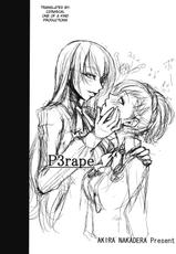 (C77) [DEX+ (Nakadera Akira)] P3 Rape (Persona 3) [English]-(C77) [DEX+ (中寺明良)] P3Rape (ペルソナ3) [英訳]