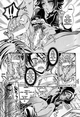 [Sadistic Mary] Cherry Under the Delusion (Bleach) [English]-