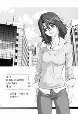 Kouchaya,_Gundam_00,_Black_Diamond_2_(English)-