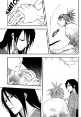 "[Omocha no Pistol] Hiiragi ""Byakuya X Renji"" (Bleach) [English]-"