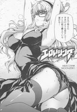 (C77) [CDPA] CROSS MAKE 2009 (Freezing, Onihime VS)-(C77) (同人誌) [CDPA] CROSS MAKE 2009 (フリージング・鬼姫VS)