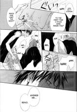 Honey Tattoo (Bleach) (English) (Yaoi)-