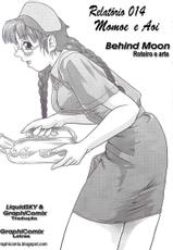 [Behind Moon (Q)] Dulce Report 5 [Portuguese-BR]-