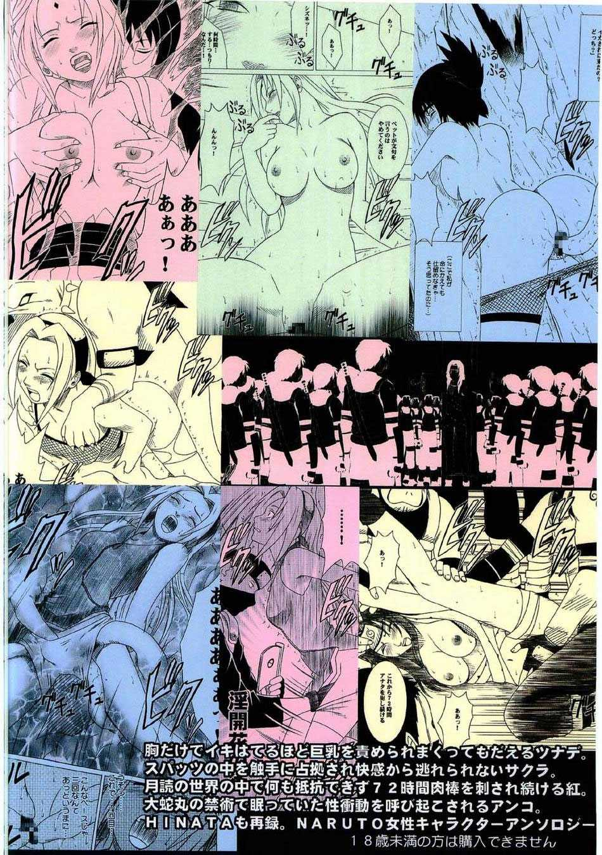 Hanataba hentai comics uzumaki crimson made you not
