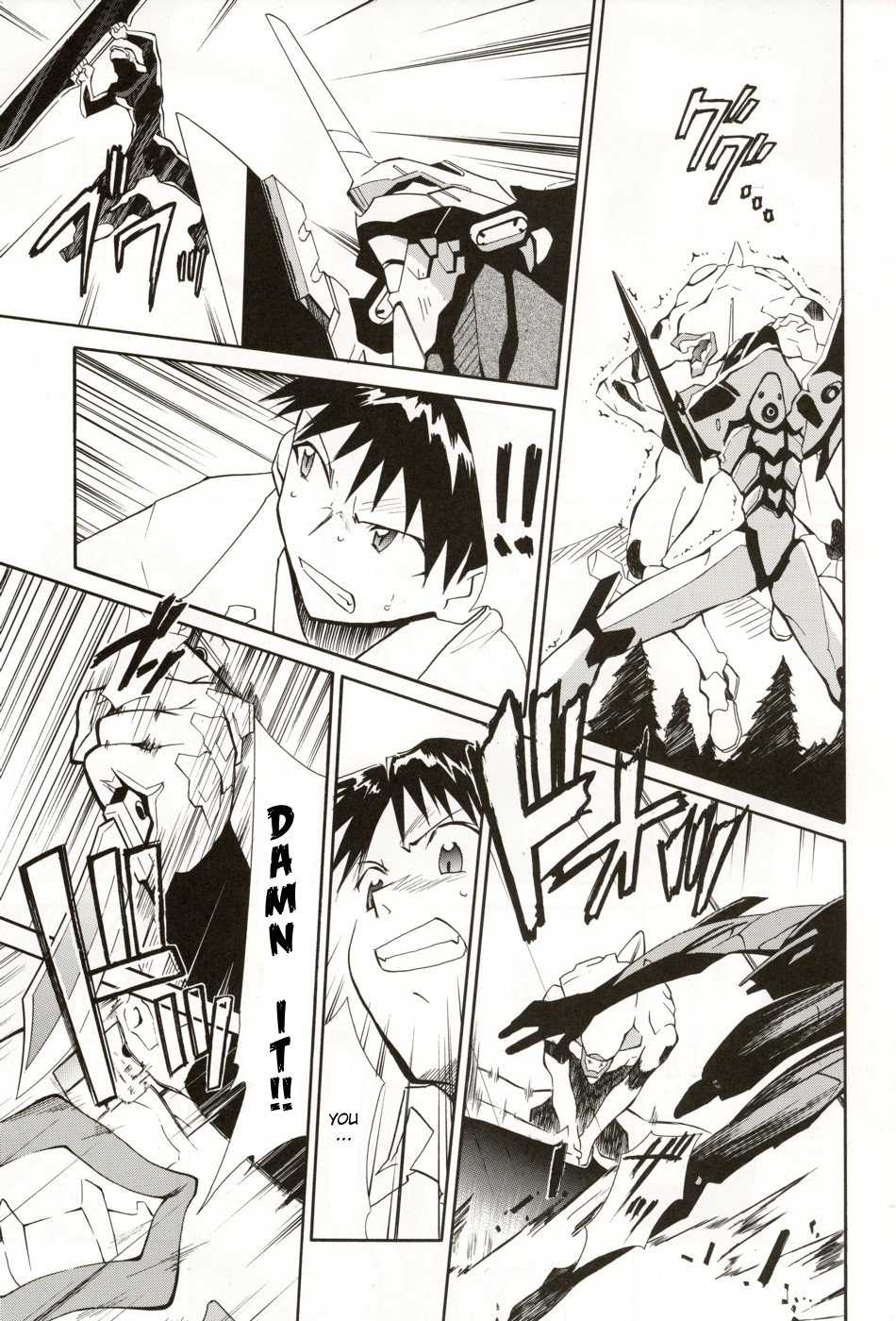 (C70) [Studio Kimigabuchi (Kimimaru)] RE-TAKE 4 (Neon Genesis Evangelion) [English]