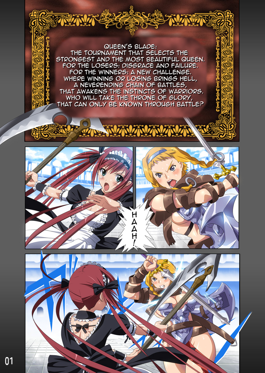(C77) [SS-BRAIN (k3, Sumeragi Kou)] Loser's Knight COMIC edition Zenpen (Queen's Blade) [English] =Wrathkal+Rocketman= (C77) [SS-BRAIN (k3、すめらぎこう)] ルーザーズナイト COMIC edition 前編 (クイーンズブレイド) [英訳]